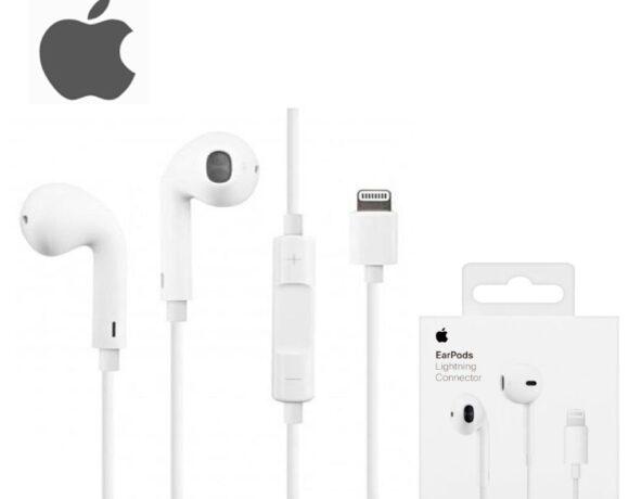iPhone 12: Δεν θα έχουν ούτε τα EarPods των $29 στο κουτί