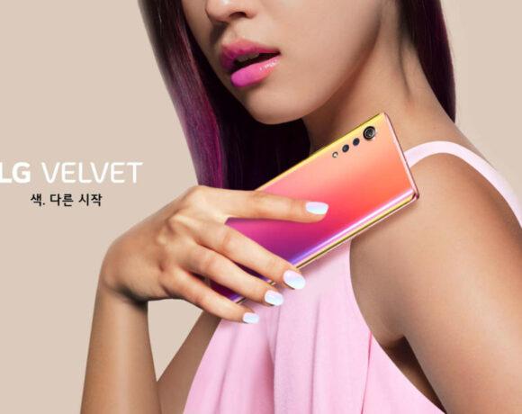 LG Velvet: Επίσημα με premium σχεδιασμό, Snapdragon 765G, και τιμή 680€