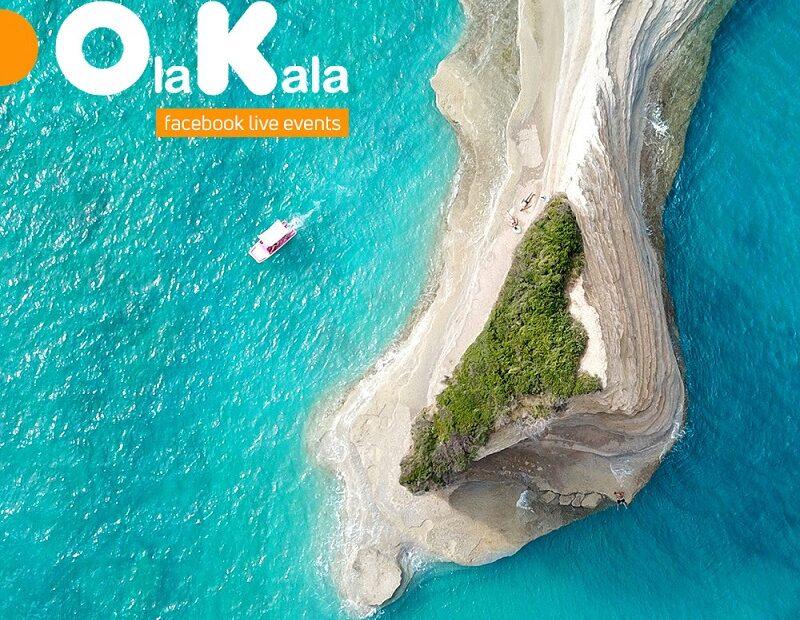 #OlaKala: Mouzenidis to Promote Greece Through Live Events on Facebook