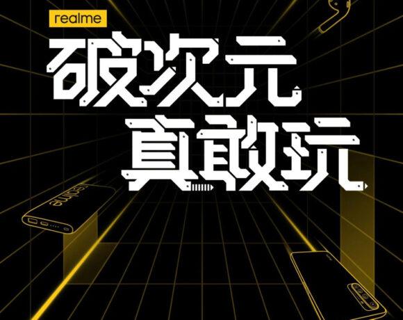 Realme: θα ανακοινώσει 8 νέα προϊόντα στις 25 Μαΐου