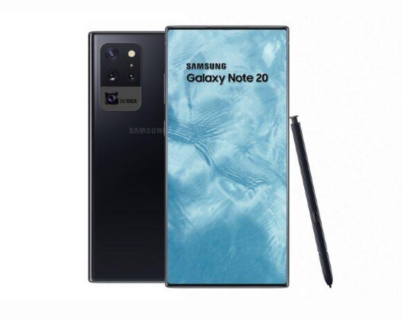 Samsung Galaxy Note 20: Θα έχουν τον μεγαλύτερο αισθητήρα δαχτυλικών αποτυπωμάτων και 16GB RAM