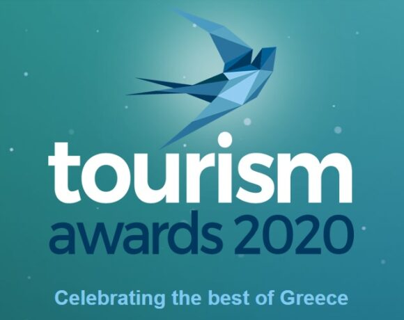 Tourism Awards 2020: Στις 3 Ιουνίου ανακοινώνονται οι νικητές