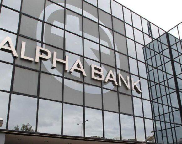 Alpha Bank: Πιο ανθεκτική η οικονομική δραστηριότητα σε σχέση με άλλες ευρωπαϊκές οικονομίες