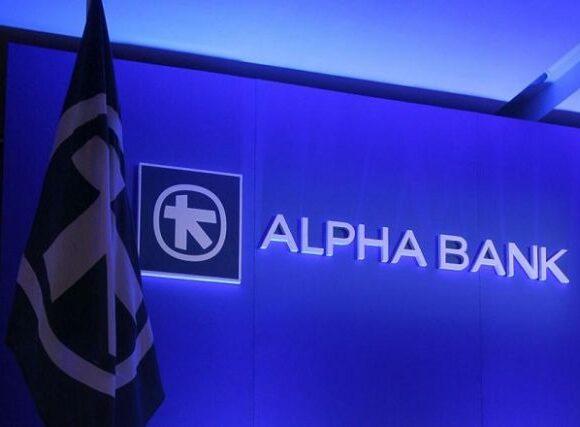 Alpha Bank: Σύσταση αγοράς και τιμή στόχο €1,30 από την AXIA Ventures Group
