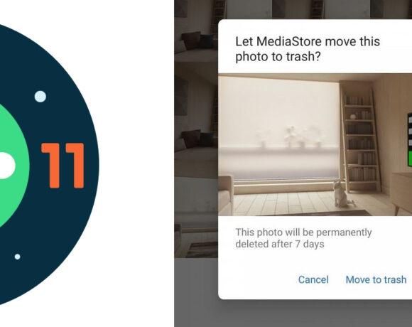 Android 11: Προσθέτει κρυφό κάδο ανακύκλωσης για τις φωτογραφίες και τα βίντεο