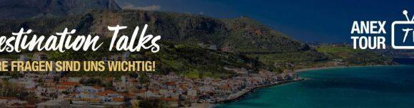 "Anex Tour: Ξεκινούν με την Ελλάδα οι συνεντεύξεις ""Anex Destination Talks"""