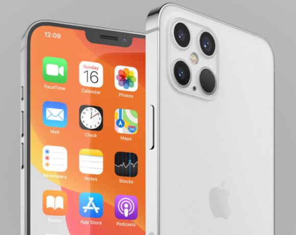 Apple: Θα μετονομάσει το iOS σε iPhoneOS και τα iPhone σε Apple Phone;