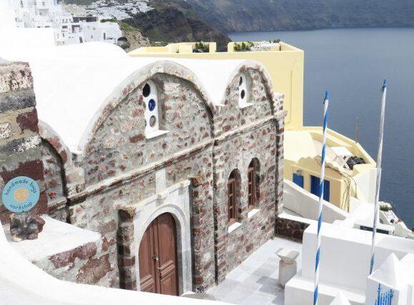 ΈΡΕΥΝΑ: Τάσεις, Προσδοκίες και αποτελέσματα της πανδημίας στις επιχειρήσεις στην Ελλάδα και στον Τουρισμό