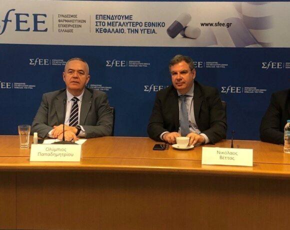 Αγορά φαρμάκου: Ευκαιρία η Ελλάδα να αναθεωρήσει και να εκσυγχρονίσει το σύστημα υγειονομικής περίθαλψης