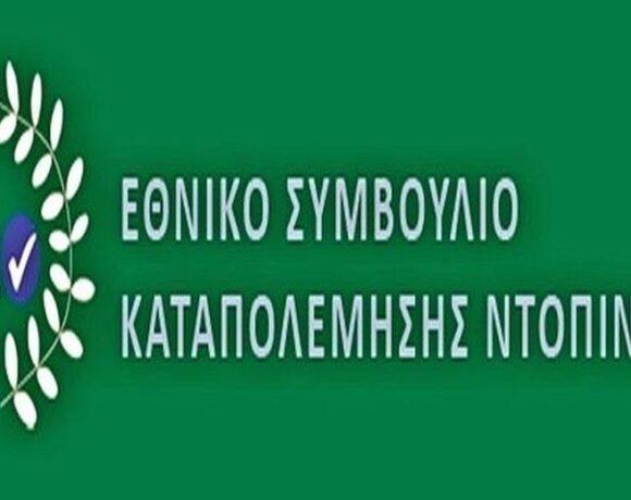 Από σήμερα ξαναρχίζουν οι έλεγχοι ντόπινγκ στην Ελλάδα