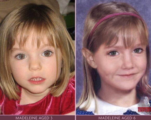 «Βόμβα» από Γερμανό εισαγγελέα: Η μικρή Μαντλίν μπορεί να είναι ακόμα ζωντανή