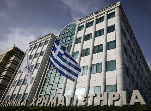 Διόρθωση στο Χρηματιστήριο Αθηνών – Πτώση 0,74%