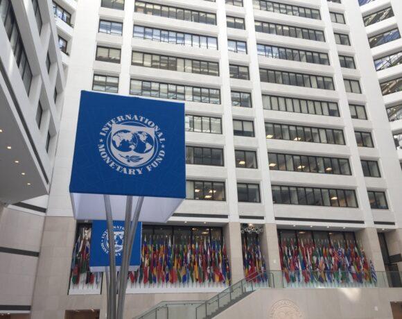 ΔΝΤ για Ταμείο Ανάκαμψης: Περσσότερες επιχορηγήσεις, λιγότερα δάνεια