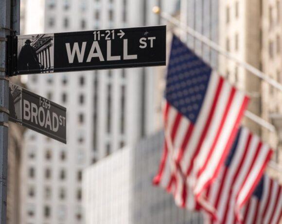 Δύο «γερόλυκοι» της Wall Street ερμηνεύουν την… αλλοπρόσαλλη συμπεριφορά της αγοράς