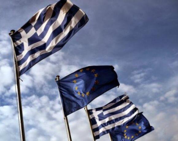Ελληνικό Δημοσιονομικό Συμβούλιο: Οι κίνδυνοι για την ελληνική οικονομία