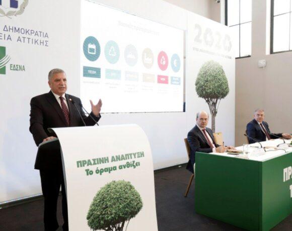 Εργοστάσια βιοαποβλήτων και νέες μονάδες ΣΔΙΤ το σχέδιο Πατούλη για την Αττική