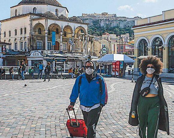 Η Ελλάδα σε πρόγραμμα της EBRD και του ΠΟΤ για την ανάκαμψη του τουρισμού