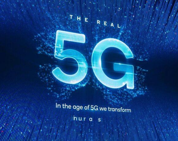 Η Ευρώπη ετοιμάζεται να υποδεχτεί την τεχνολογία 5G