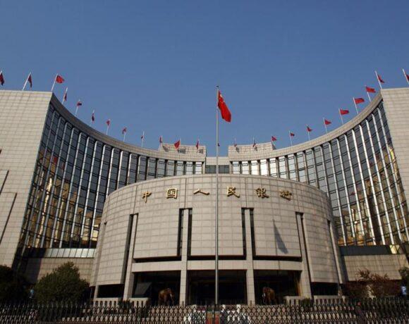 Η Λαϊκή Τράπεζα της Κίνας αγοράζει το 40% των δανείων των μικρών επιχειρήσεων