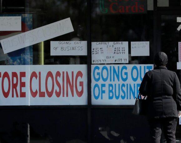 ΗΠΑ: Πτωτικά οι αιτήσεις για το επίδομα ανεργίας