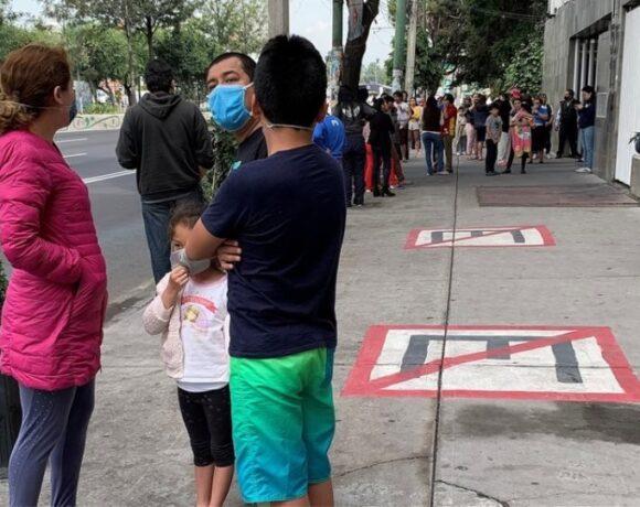 Ισχυρός σεισμός στο νότιο Μεξικό – Προειδοποίηση για τσουνάμι