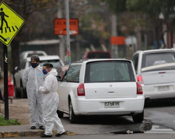 Κοροναϊός : Παρατείνεται η «κατάσταση καταστροφής» στη Χιλή