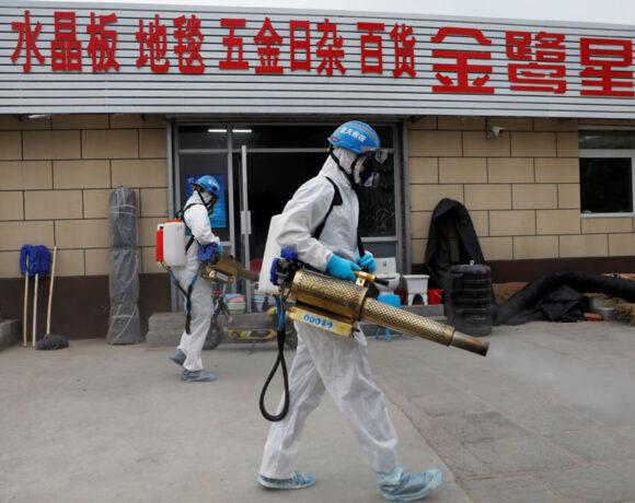 Κοροναϊός : Σημαντική μείωση των νέων κρουσμάτων στο Πεκίνο