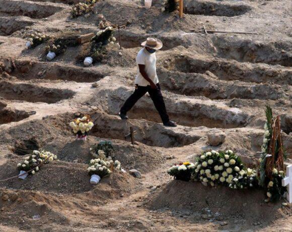 Μεξικό – κοροναϊός : Θλιβερό ρεκόρ 5