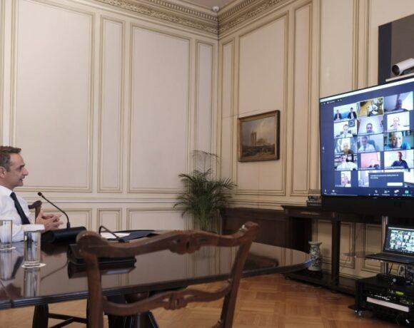Μητσοτάκης σε κομματική τηλεδιάσκεψη: Δεν υπάρχει κανένας λόγος για πρόωρες εκλογές