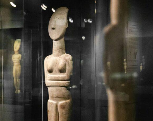 Μουσείο Κυκλαδικής Τέχνης: Ανοίγει ξανά 1η Ιουλίου με ελεύθερη είσοδο
