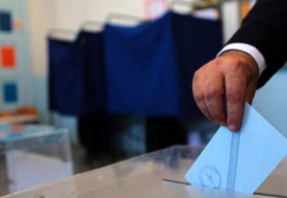 Νέες δημοσκοπήσεις: Από 16,9% έως 20,8% το προβάδισμα της ΝΔ έναντι του ΣΥΡΙΖΑ