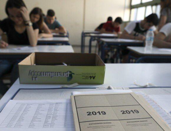 Πανελλήνιες 2020: Ανακοινώθηκε το ποσοστό εισαγωγής των αποφοίτων προηγουμένων ετών