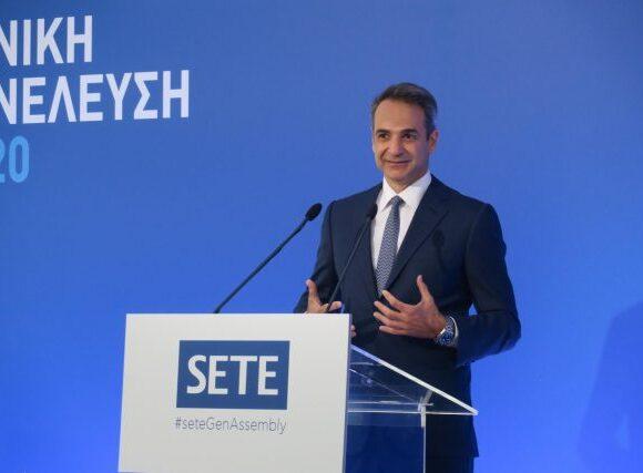 Πραγματοποιήθηκε με επιτυχία η 28η ετήσια Τακτική Γενική Συνέλευση του ΣΕΤΕ