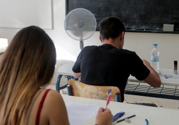 «Πρεμιέρα» για τις Πανελλαδικές Εξετάσεις με Νεοελληνική Γλώσσα και Λογοτεχνία