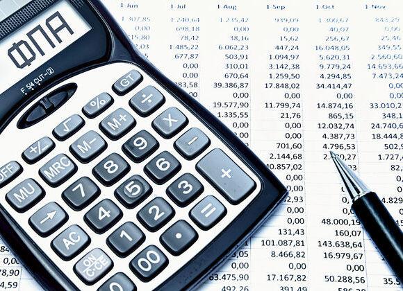 Πως θα εφαρμοστεί η μείωση του ΦΠΑ στις ξενοδοχειακές επιχειρήσεις ΕΓΚΥΚΛΙΟΣ