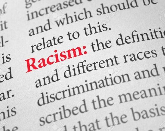 Ρατσισμός: Επικαιροποιείται ο ορισμός σε αμερικάνικο λεξικό