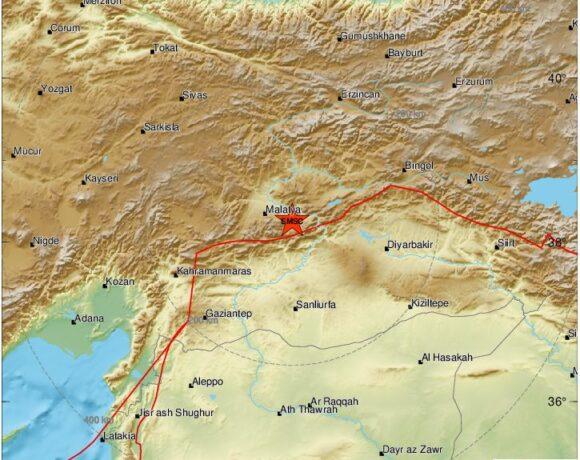 Σεισμός τώρα: Ισχυρή δόνηση στην Τουρκία