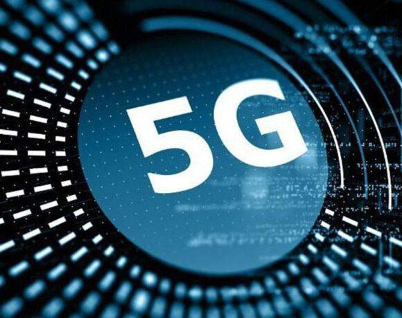 Τέλος του έτους ο διαγωνισμός για 5G σε τέσσερις συχνότητες