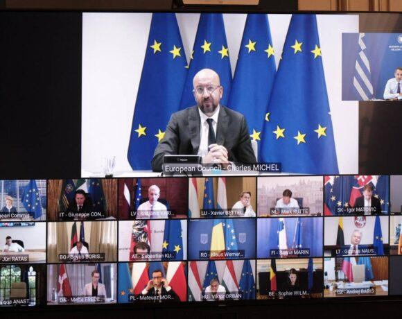 Ταμείο Ανάκαμψης: Τα τρία ρίσκα για την Ελλάδα που ανέδειξε η Σύνοδος Κορυφής