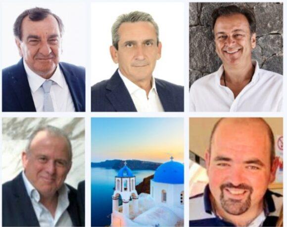 Το πρώτο DMO στην Ελλάδα ιδρύεται για τον προορισμό της Σαντορίνης
