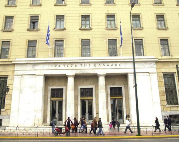 Τράπεζα Ελλάδος: Καταβαράθρωση αφίξεων και εισπράξεων στο Α' 4μηνο 2020
