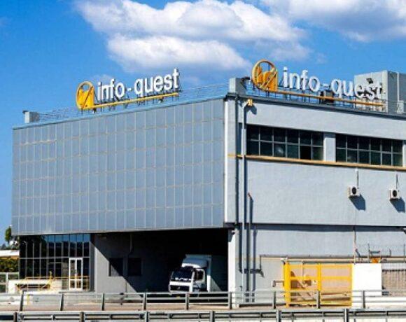 Όμιλος Quest: Αυξημένες κατά 18,2% οι πωλήσεις το πρώτο τρίμηνο του 2020