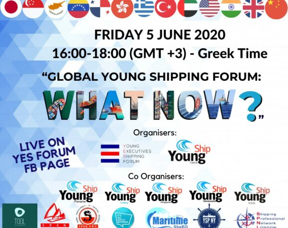 «Global Young Shipping Forum: WHAT NOW?» από το YES Forum