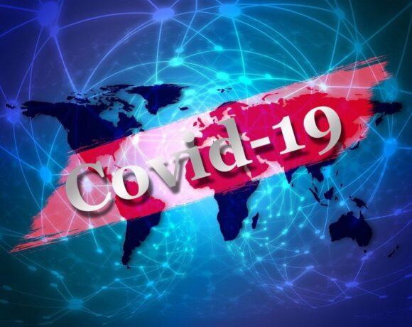 #GlobalGoalUnite : Συγκέντρωση χρημάτων για τη μάχη κατά του κοροναϊού