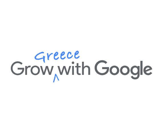 Grow Greece with Google: Πρωτοβουλία για την ανάκαμψη της Ελλάδας με τη βοήθεια της τεχνολογίας
