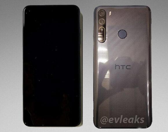 HTC Desire 20 Pro: Οι πρώτες live φωτογραφίες επιβεβαιώνουν τον σχεδιασμό