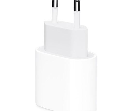 iPhone 12: Θα έχουν φορτιστή στο πακέτο αγοράς;