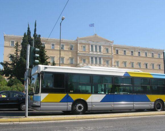 Public Transport in Greece Gets Cheaper