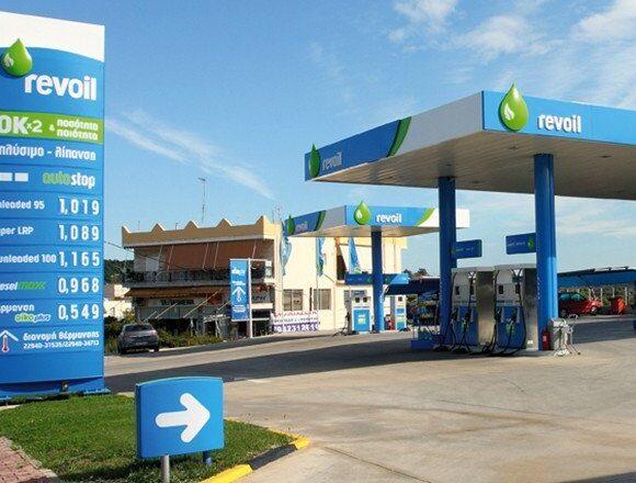 REVOIL: Μειωμένες κατά 9,58% οι πωλήσεις το πρώτο τρίμηνο