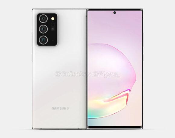 Samsung Galaxy Note 20: Ίσως έχει οθόνη με 60Hz και ανάλυση FHD+